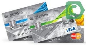 корпоративные карты сбербанка для ип