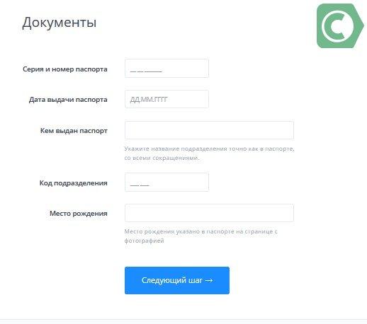 Займ до 1000 рублей на карту без процентов в интернете