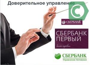 Закачать Курсовая управление активами кредитной организации Курсовая управление активами кредитной организации в деталях