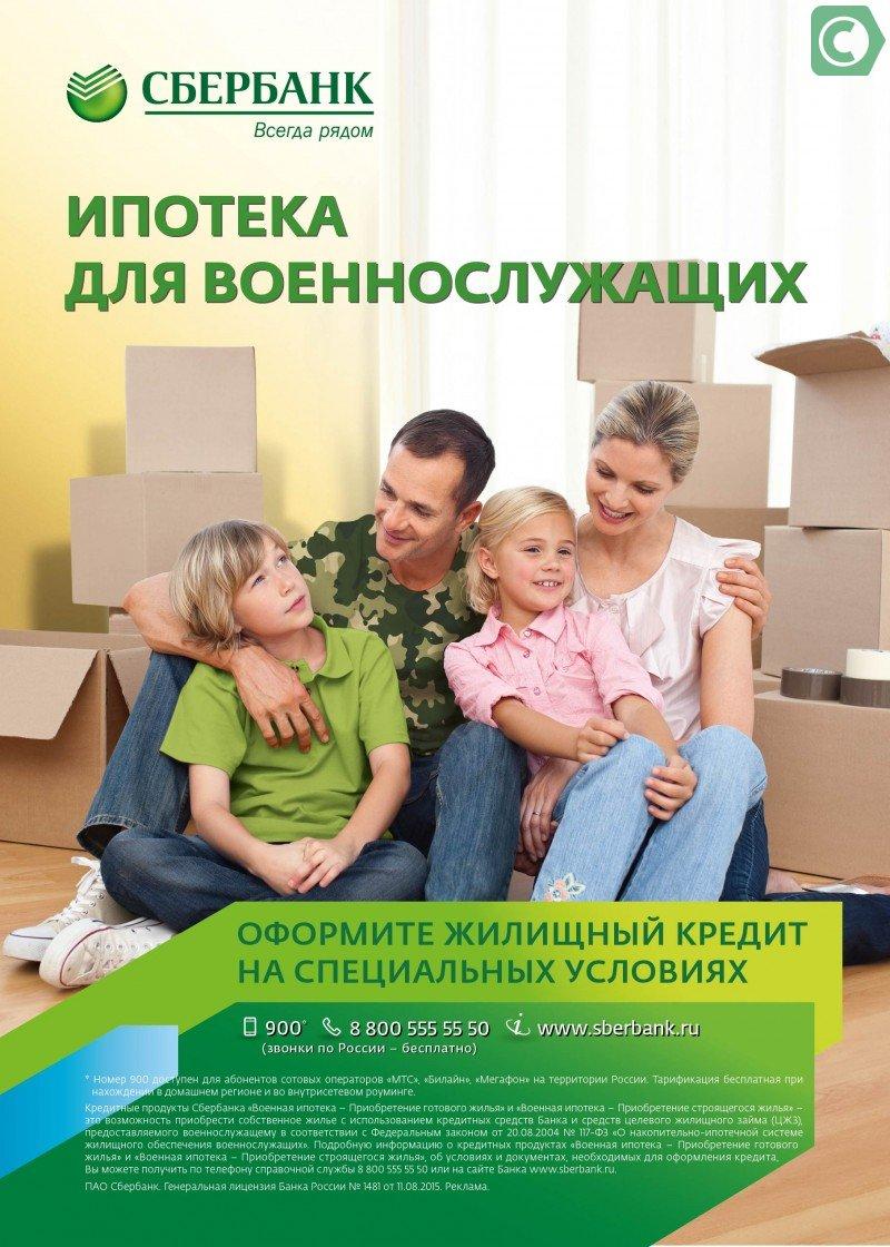 Размер пенсии работающего пенсионера в украине