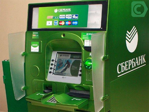 перевод денег со сбербанка в другой банк