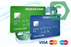 отменить перевод с карты на карту сбербанк