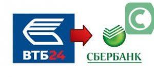 Как перевести деньги с банка ВТБ24 на Сбербанк