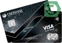 премиальные кредитные карты от сбербанка