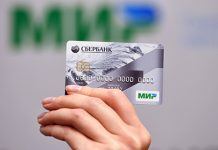 Потребительский кредит после смерти заемщика