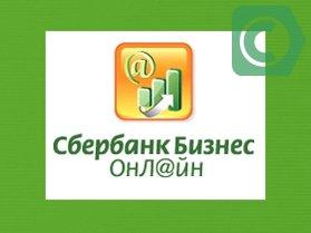 Сбербанк онлайн для ИП