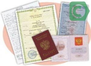 документы для взятия кредита перекредитование кредита выгодно ли