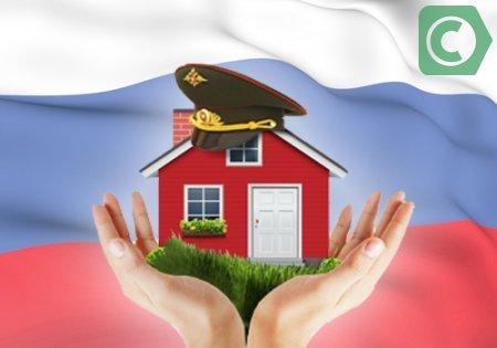 Условия предоставления жилищного кредита в Сбербанке