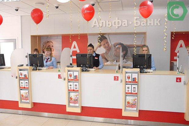 альфа банк перевод на карту сбербанка комиссия