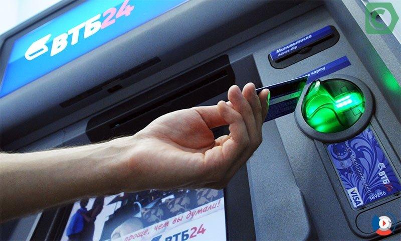 перевод денег с втб на сбербанк сроки
