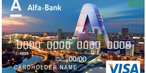 Время и комиссия за перевод денег с Альфа-Банка на Сбербанк