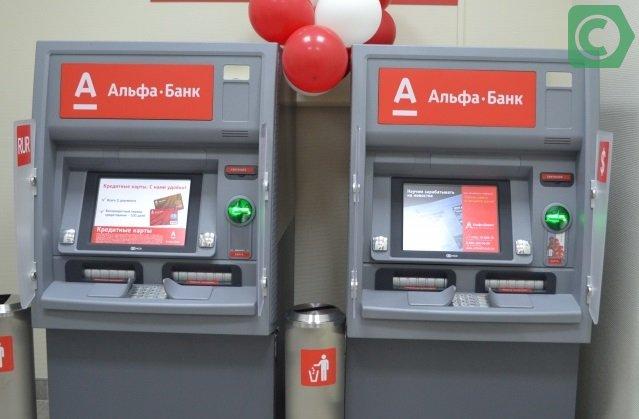процент перевода с альфа банка на сбербанк