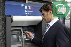 перевод денег с втб на сбербанк комиссия