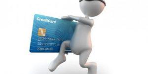Страхование карты от мошенничества в Сбербанке