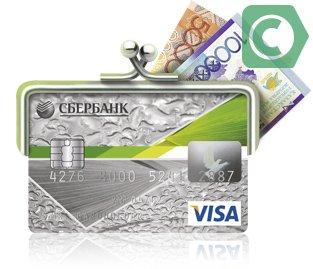 золотая кредитная карта сбербанка снятие наличных процент