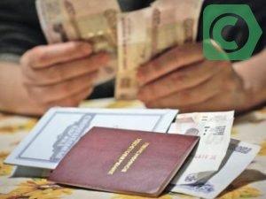 Отказ в назначении досрочной трудовой пенсии
