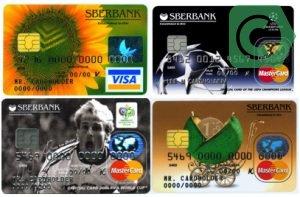 чем отличается дебетовая карта от зарплатной сбербанка