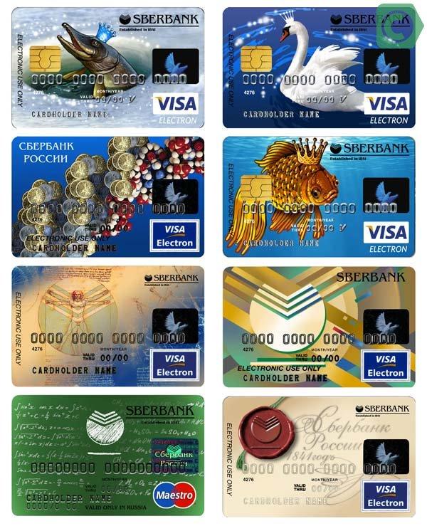 чем отличается дебетовая карта от кредитной сбербанк