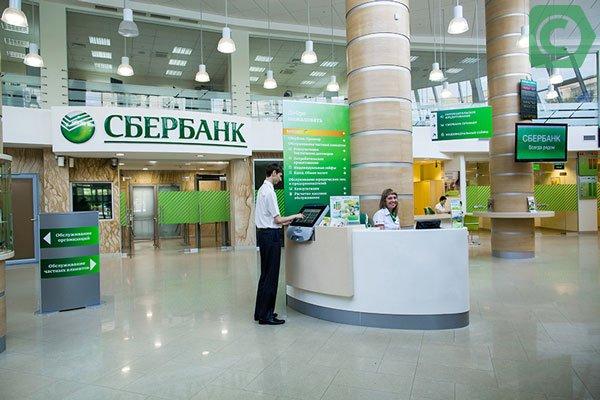 Изображение - Нулевой лимит по золотой кредитной карте, возможен ли Sberbank-ne-budet-privatizir