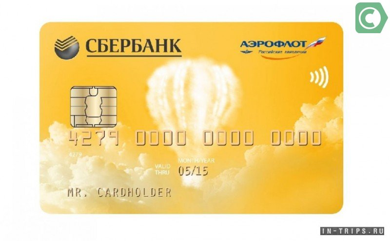 сбербанк карта аэрофлот бонус дебетовая