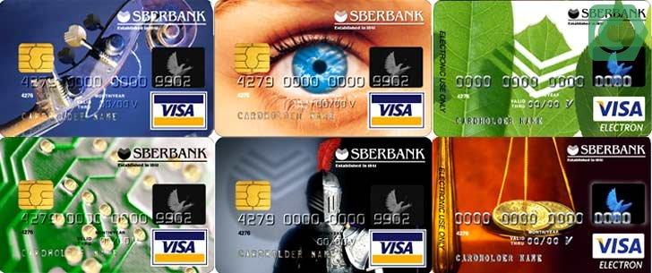 заказать дебетовую карту сбербанк онлайн через интернет