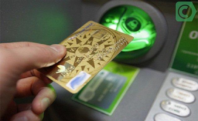 снятие наличных с кредитной карты сбербанка комиссия