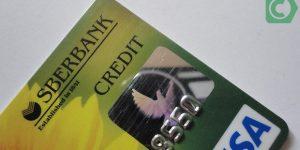 Снятие наличных с кредитной карты Сбербанка без комиссии