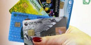 Как заказать дебетовую карту Сбербанка через онлайн заявку