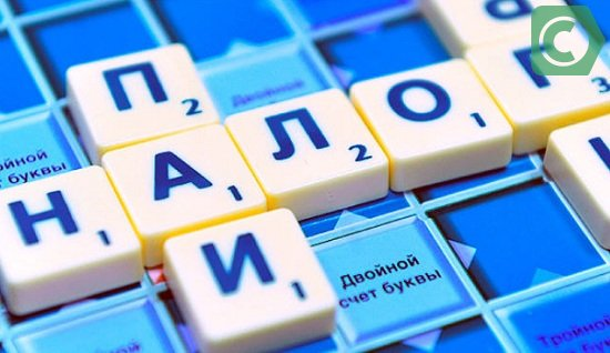 можно ли оплатить налоги через сбербанк онлайн