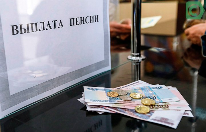 перевод пенсии в сбербанк