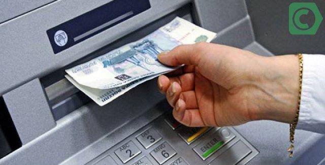 процент снятия наличных с кредитной карты сбербанка