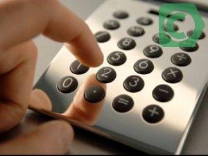 рассчитать сумму кредита в сбербанке