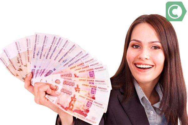 банк сбербанк взять кредит наличными