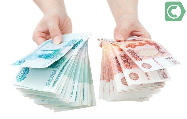 Деньги наличными на карту кредит