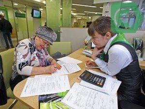 кредит для пенсионеров в сбербанке условия