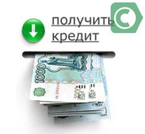 кредит пенсионерам в сбербанке условия в 2017
