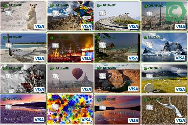 реквизиты банковской карточки