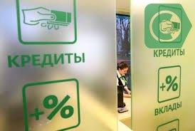 тинькофф банк кредитка онлайн заявка на кредит