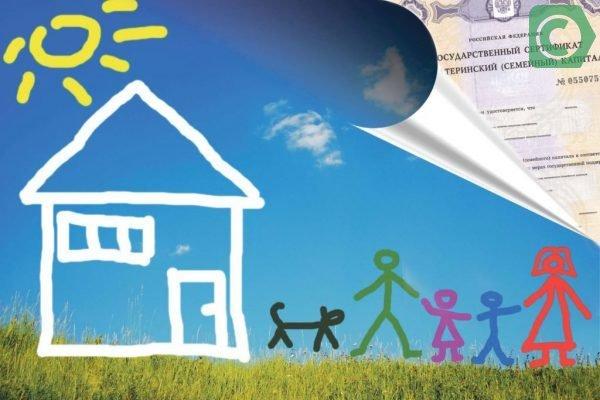 кредит под залог материнского капитала сбербанка
