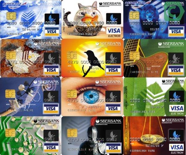 как снять деньги если потерял карточку сбербанка