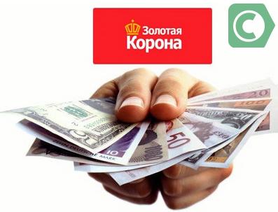 Отсрочка по кредиту восточный банк