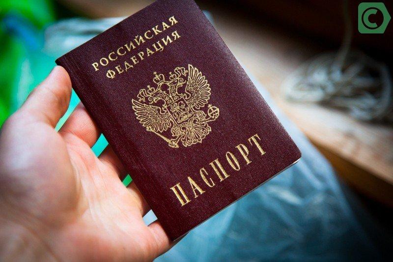 оплата госпошлины за паспорт через сбербанк онлайн