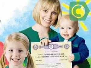 порядок погашения ипотеки материнским капиталом в сбербанке
