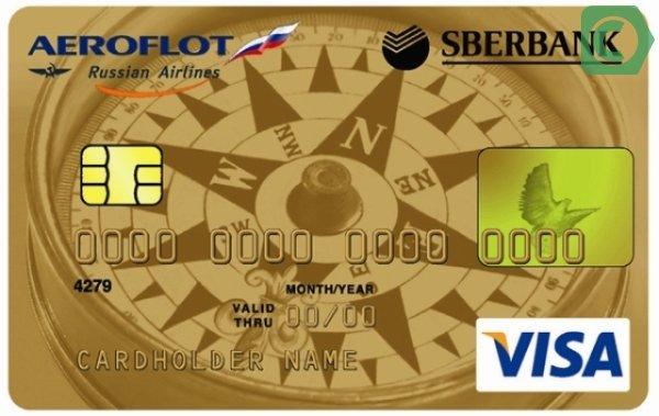 зарплатная карта visa gold сбербанк преимущества