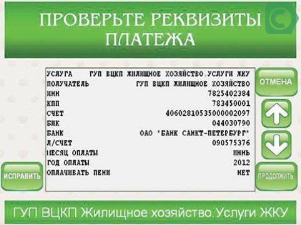 лицевой счет карты сбербанка как узнать