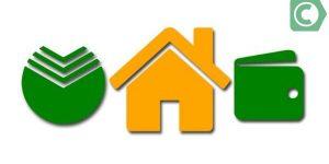 Ипотека без первоначального взноса: условия в Сбербанке
