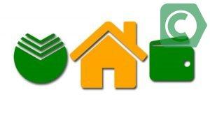 дает ли сбербанк ипотеку без первоначального взноса