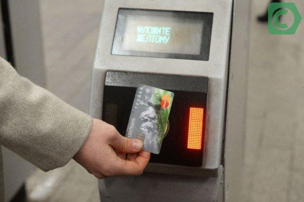 как работает бесконтактная карта сбербанка