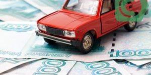 Оплата налога на машину через Сбербанк Онлайн