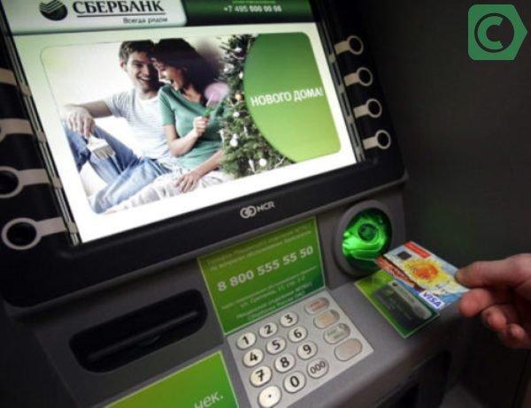 как оплатить ростелеком через банкомат сбербанка
